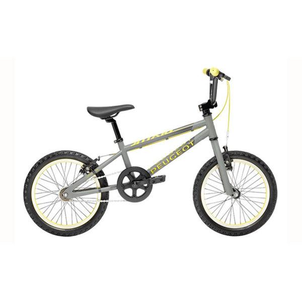 JMX 16 детски сив/жълт